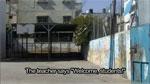 Rahimeh, Balata Refugee Camp, Nablus, Palestine